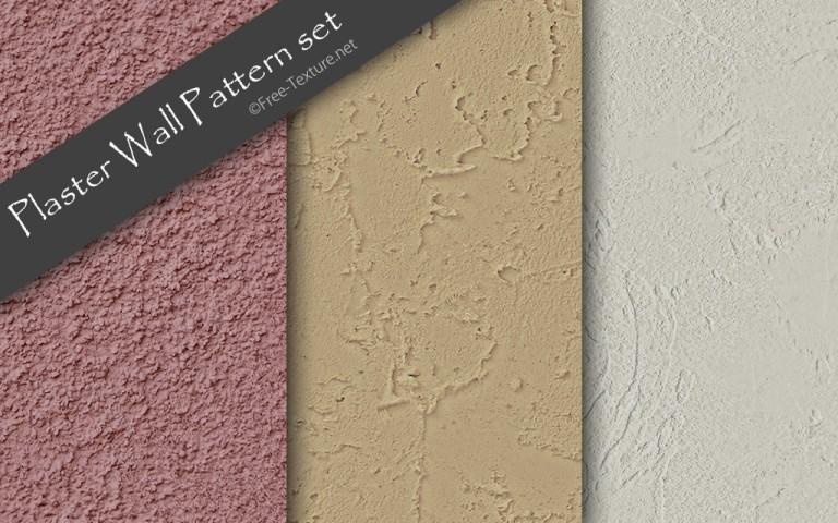 漆喰など塗り壁のシームレスなパターンテクスチャ素材3種類(PHOTO)