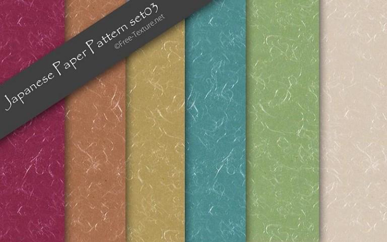 繊維入り和紙のパターンテクスチャ素材6色セット(PHOTO)